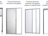 Дверные москитные сетки1